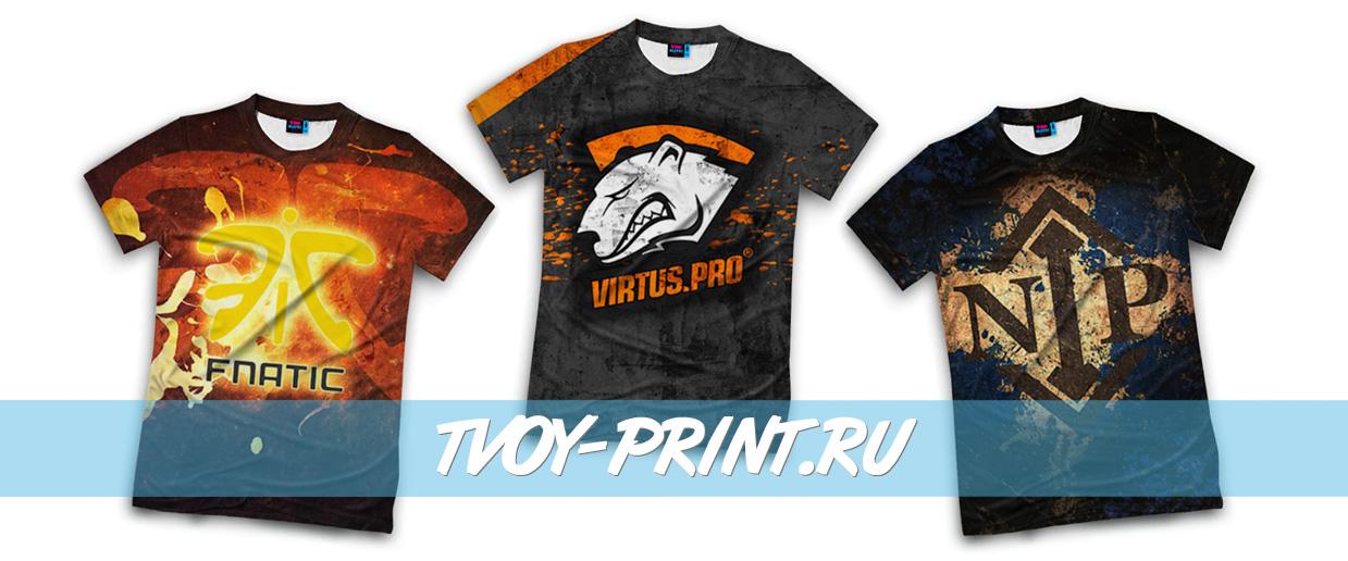 киберспортивные футболки и одежда команд