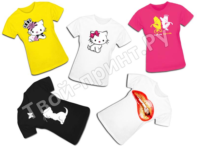 футболки для девушек с прикольными надписями