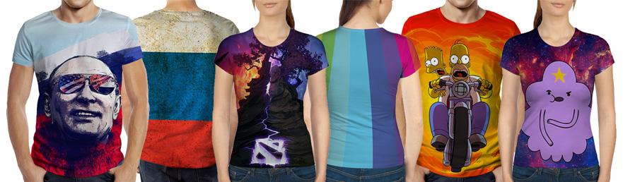 Полная запечатка футболки, печать сплошных рисунков