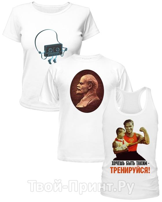 Ретро футболки с винтажными принтами